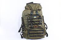 """Туристический рюкзак """"75"""", фото 1"""