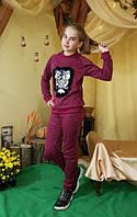 Модный прогулочный костюм для девочки р.р 134-140
