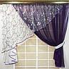 "Кухонные шторы ""Сакура"" Фиолет"