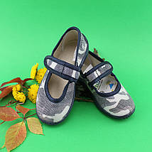 Тапочки оптом текстильная обувь Виталия производство Украина размер с 25,5 по 27, фото 2