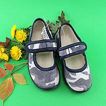 Тапочки оптом текстильная обувь Виталия производство Украина размер с 25,5 по 27, фото 3
