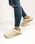 Зимові жіночі кросівки New Balance 574 beige fur. Живе фото (Репліка ААА+), фото 7