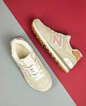 Зимові жіночі кросівки New Balance 574 beige fur. Живе фото (Репліка ААА+), фото 5