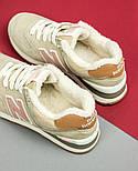 Зимові жіночі кросівки New Balance 574 beige fur. Живе фото (Репліка ААА+), фото 2