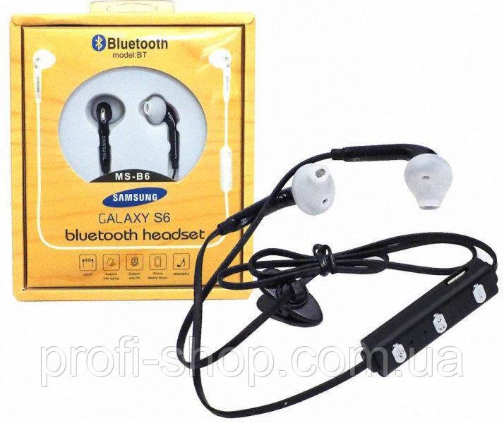 Наушники Samsung Galaxy MS-B6 (Bluetooth)
