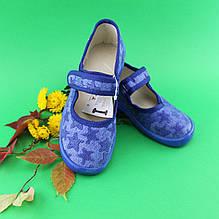 Детская обувь оптом Тапочки в садик на мальчика Vitaliya Виталия размеры 28-31.5