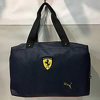 8db52638c74d Женская спортивная сумка PUMA Ferrari, сумка Пума Феррари оптом