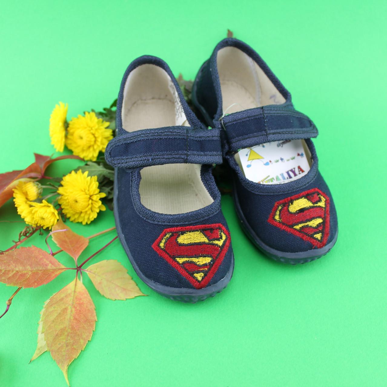 Детская обувь оптом Тапочки в садик с вышивкой на мальчика Vitaliya Виталия размеры 28-31.5