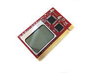 Mini PCI POST карта с текстовым оповещением, анализатор Digital