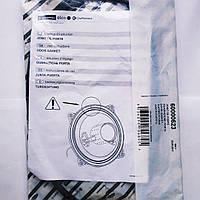 Прокладка крышки камеры сгорания Ariston Clas Premium, Genus Premium 24-35кВт 60000623 оригинал (пр-во Италия)