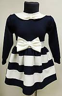 Платье нарядное трикотажное детское для девочки 1-7 лет