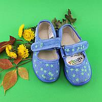 Домашние тапочки для детей в садик на мальчика текстильная обувь Виталия Украина размеры 19 по 22,5