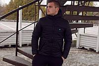 Теплая мужская куртка Nike SB с голубым логотипом топ реплика