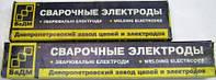 """Электроды МР-3 диам.4,0мм (уп.5,0кг) """"БаДМ"""", фото 1"""