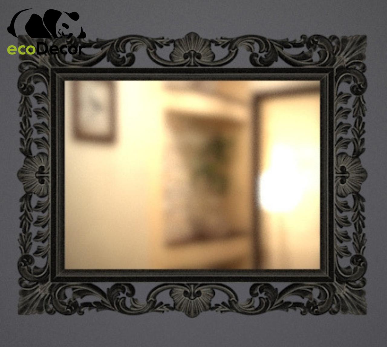 Зеркало настенное Lagos в черной с белым раме