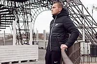 Теплая мужская куртка Nike SB с белым логотипом топ реплика
