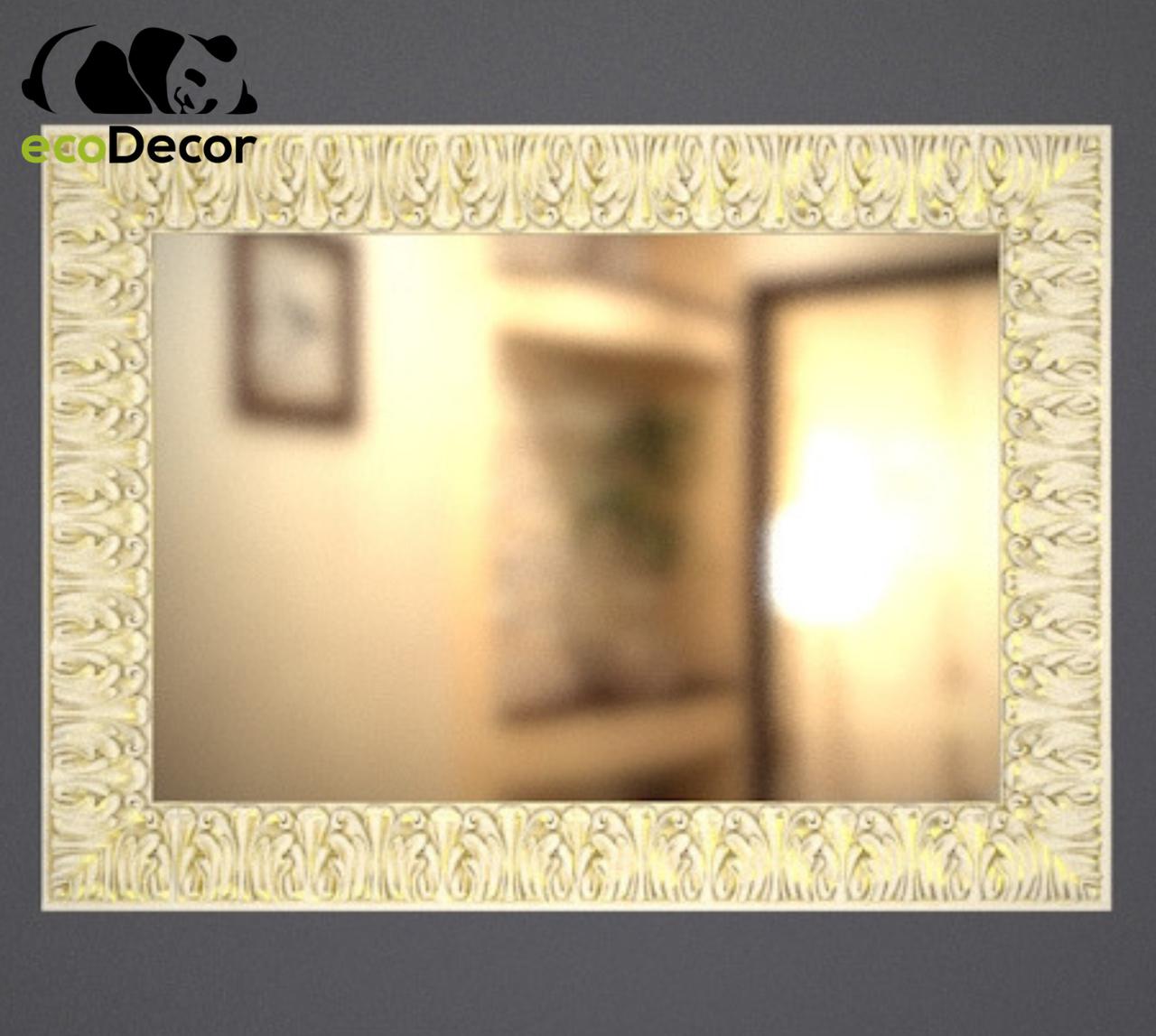 Зеркало настенное Lucknow в белой с золотом раме
