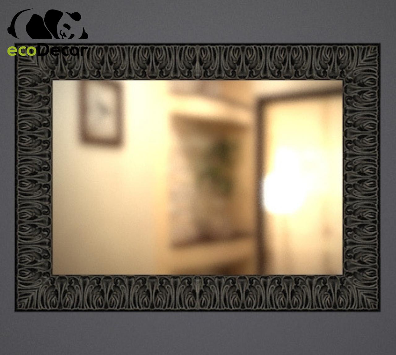 Зеркало настенное Lucknow в черной с белым раме