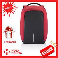 Рюкзак Bobby Антивор красный с USB портом