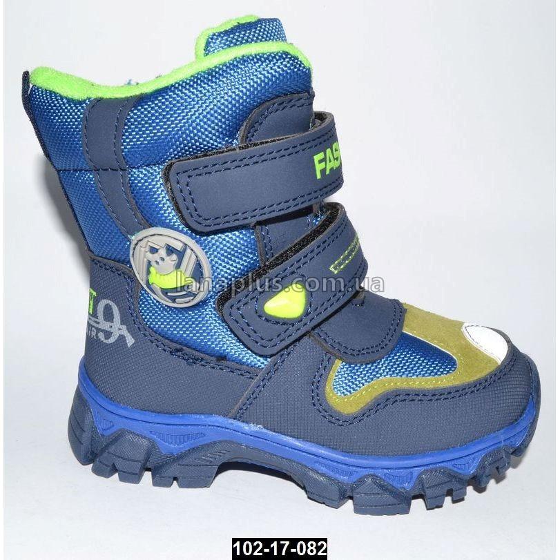 Зимние термо ботинки для мальчика, 23-25 размер, мембрана, термообувь