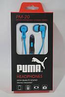 Вакуумні навушники Puma PM-20