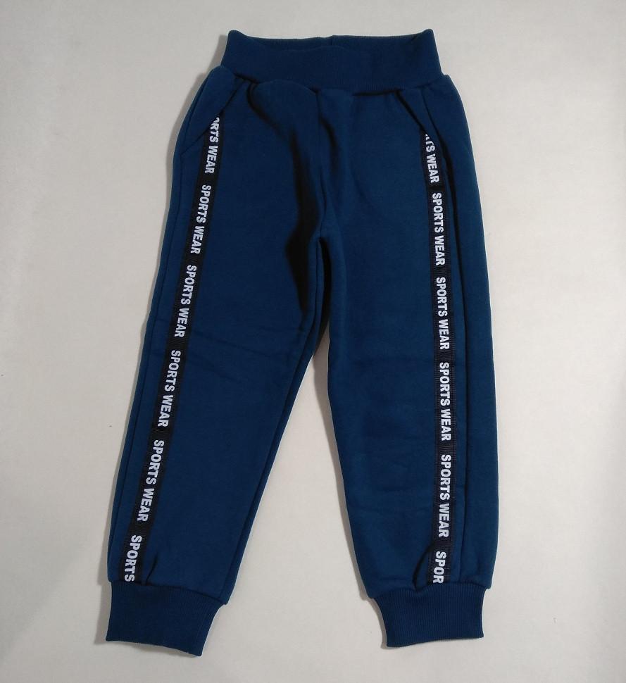 Детские брюки 1-4 манжет теплые 193486