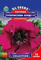 Семена Петунии Супербиссима Бордо F1 d=14-16cm Крупноцветковая