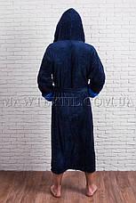 Мужской халат    синий (BMW)  , фото 3