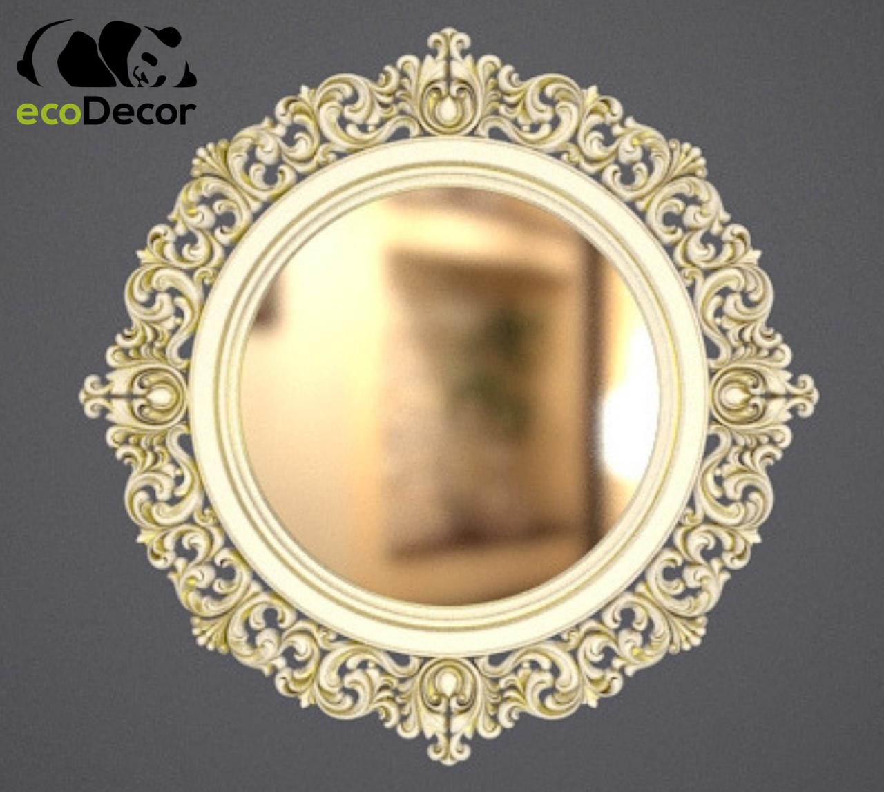 Зеркало настенное Manaus в белой с золотом раме