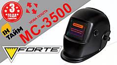 Маска сварщика маска хамелеон Forte МС-3500