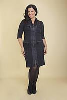 Платье из плотного трикотажа отLafei Nier