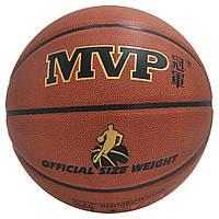 Мяч баскетбольный MVP р. 7 (B1000-A)
