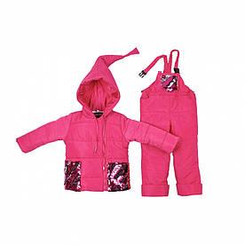 Детский зимний комбинезон Гномик с пайетками 1-2, 2-3,3-4 года цвет малиновый