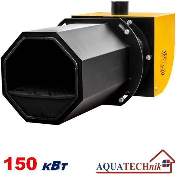 Пеллетная горелка,AQUATECHnik-150,мощность 50-200 кВт.