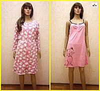 61eb10d09b0cc1d Зимняя ночная сорочка в категории пеньюары и ночные рубашки в ...