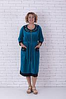 Велюровый халат с вышивкой  женский  большие размеры, фото 1