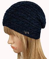 Шапка женская шерсть и альпака №426 размер 56-59 синий