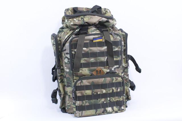 "Туристический рюкзак ""Т65"""
