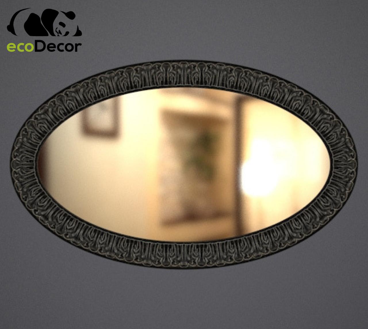 Зеркало настенное Marseilles в черной с белым раме R3
