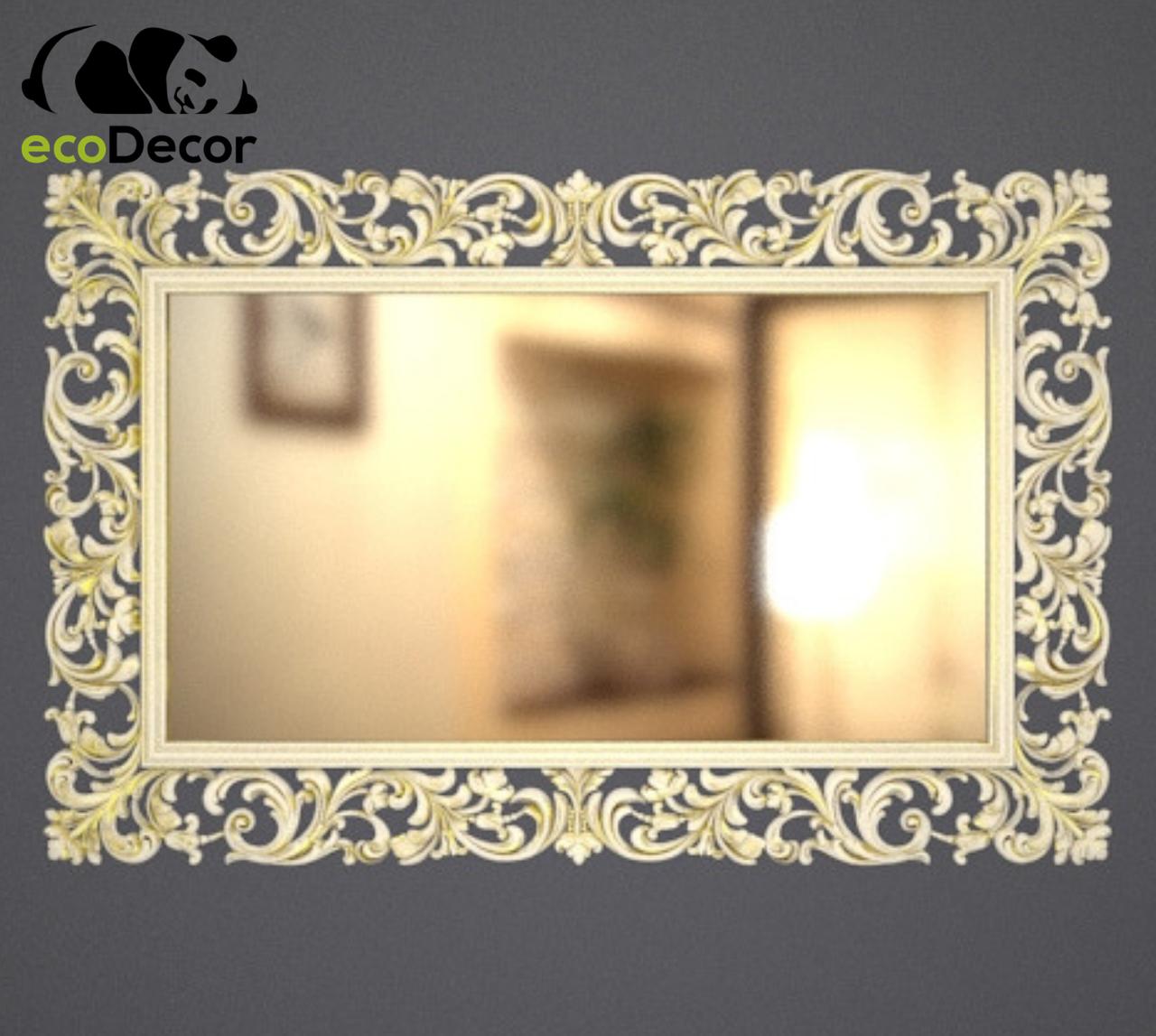 Зеркало настенное Medan в белой с золотом раме R3