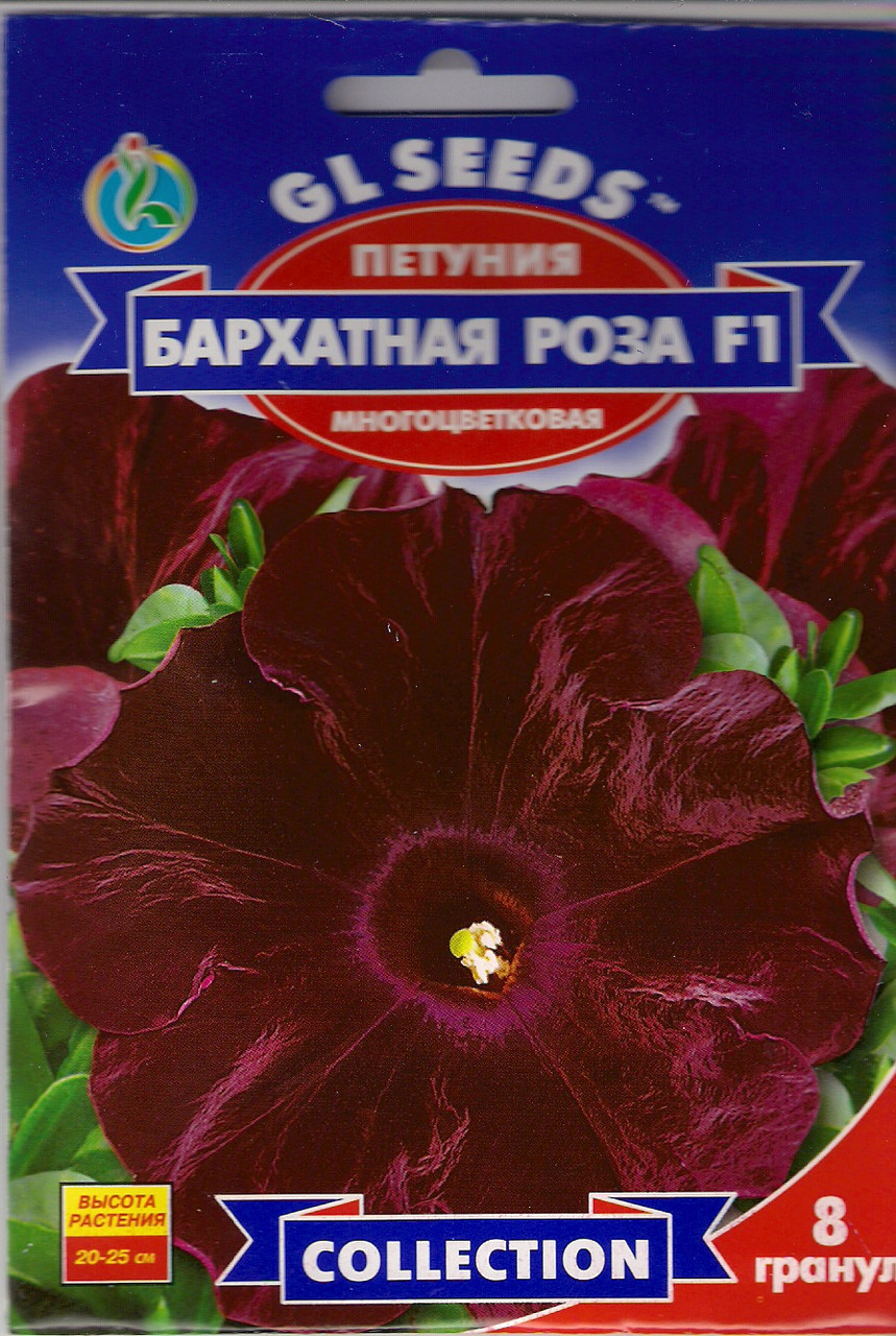 Семена Петунии Бархатная Роза F1 Дэбон Эйр Блэк черриd=6-8 cm Крупноцветковая 5 семян