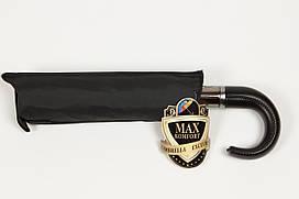 Зонт мужской полуавтомат с крючком Max komfort