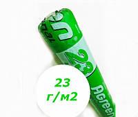 """Агроволокно """"Agreen"""" 23g/m2, 3.2х100м."""