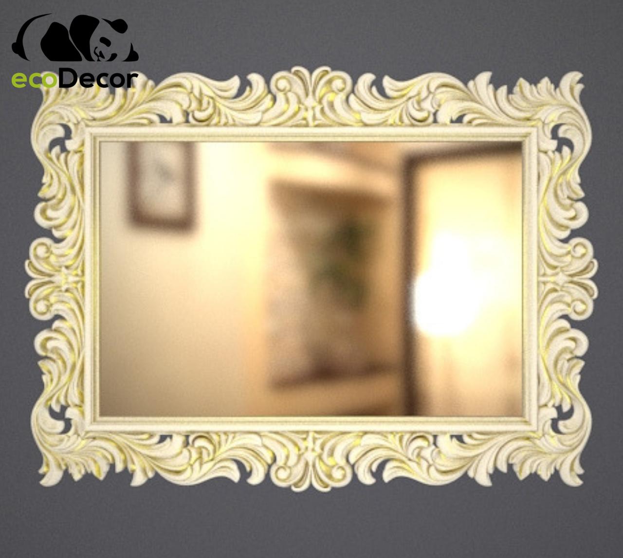 Зеркало настенное Medellin в белой с золотом раме R3