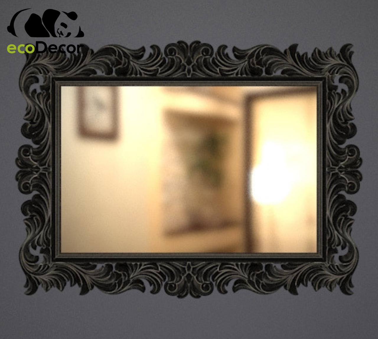 Зеркало настенное Medellin в черной с белым раме