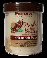 Восстанавливающая маска для волос с Коллагеном Energy Cosmetics Triple Butter with Collagen Hair Repair Mask