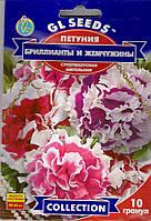 Семена Петунии Бриллианты и Жемчужины F1 Супермахровая Ампельная 5 семян