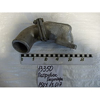 Патрубок 150У.13.017 нижний бачка радиатора Т-150 (в сборе)