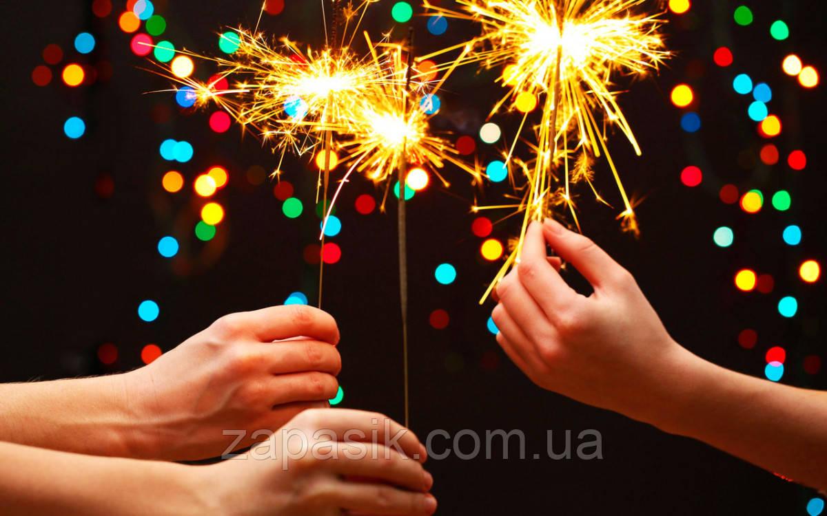 Бенгальские Огни для Атмосферы Нового Года Рождества Длина 25 см Упаковка 300 шт