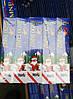 Бенгальские Огни для Атмосферы Нового Года Рождества Длина 25 см Упаковка 300 шт, фото 6